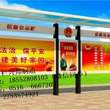 湖南户外宣传栏厂家一件起做全国供应