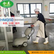 手推式洗地机超市洗地机医院洗地机酒店洗地机小型洗地机