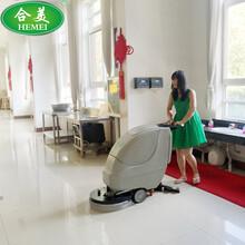 合美HM550手推式洗地机酒店洗地机医院洗地机多功能洗地机物业洗地机
