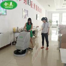 手推式洗地机超市车间地面清洗机工业洗地车保洁多功能