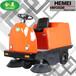 合美HM1350B驾驶式扫地车电动扫地机自动清扫车扫地车生产厂家工业扫地机