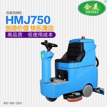 驾驶式洗地机电动地面擦洗机车间超市全自动洗地机