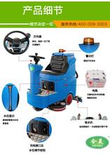 合美驾驶式洗地机工厂车间全自动环卫电瓶式托地车