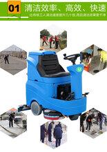 驾驶式洗地机工厂车间小型洗地机