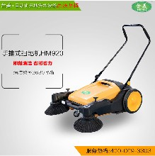 合美HM920手推式扫地机工业吸尘扫地机浮沉扫地机地面清扫车
