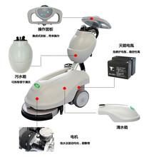 合美HM350小型洗地机电动洗地机