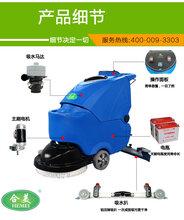 擦地机手推式洗地机工厂电动专用洗地机擦地机