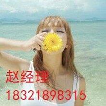转让上海资产管理和投资管理公司
