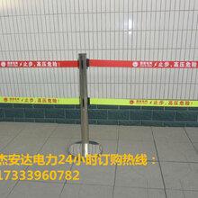 湖南双层带不锈钢伸缩围栏可反光施工电力围栏警示带式伸缩围栏—杰安达电力图片
