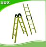 杰安达玻璃钢绝缘竹节梯可定制高度