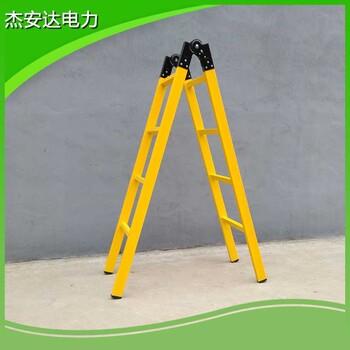 2m玻璃钢人字梯2.5m电工绝缘人字梯3米电力A型梯生产厂家