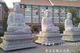石材三世佛佛像石雕,寺庙三宝佛石雕像,坐像阿弥陀佛像石雕,释迦摩尼佛石雕像