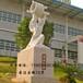 项羽扛鼎石雕作品体育广场主题雕塑奥运主题运动石雕小品
