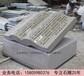 校园石书制作书本石雕刻字卷轴石雕书型雕塑制作