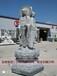 三面地藏王菩萨石雕造型站像石雕三面地藏四面地藏石雕像