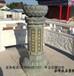 寺庙青石施食台石雕,孤魂台石雕,七宝如来塔石雕摆件