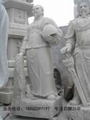林則徐人物石雕像,古代忠義人物石雕像,愛國名人石像