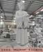 蔡伦石雕像,古代名人石雕像,四大发明人物石雕