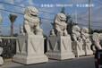法院门口摆放的石雕狮子造型,公司北京狮石雕的讲究