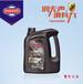 沃丹机油厂家供应沃丹9000SN5W40汽机油全合成汽车机油润滑油正品保障