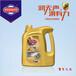 东莞沃丹润滑油厂家批发沃丹金瓶微型王5000SG10W40汽车机油正品发动机润滑油