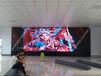 郑州室内彩色电子屏