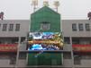 郑州户外高密度p5全彩显示屏