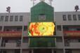郑州室外p6全彩led电子显示屏