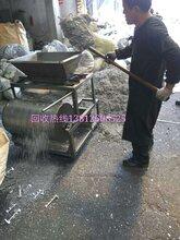 胜浦废铜回收