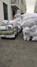 苏州园区工业垃圾处清运处理