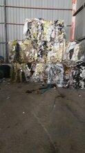 苏州园区工业垃圾清运
