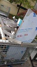 吴江不锈钢废铝废铜回收站