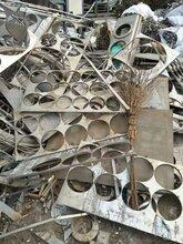 昆山锦溪不锈钢废铁废铝铜回收
