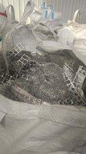 昆山张浦回收废铝不锈钢铁屑