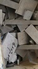 玉山废铁不锈钢废铝废铜回收公司