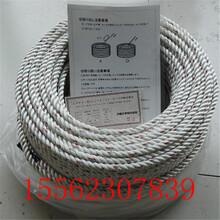 厂家直销日本螺旋救助绳AK-M-W救援绳图片