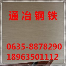 201拉丝不锈钢板316拉丝不锈钢板304拉丝不锈钢板