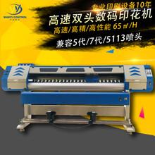 厦门直销服装热转印机数码印花打印机可上门安装