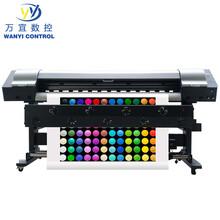 洛阳直销户外广告打印机户外pp背胶灯箱布打印机可上门安装