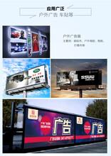 贵州直销广告喷绘打印机压电写真机性比高的国产打印机