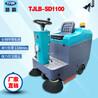 路霸小型駕駛式電動掃地車電瓶式掃地機道路樹葉清掃機小型電動清掃車