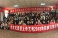 2018年河南艺术类校考4个考点设在郑州