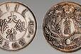 在贵州大清银币真的能值上百万吗
