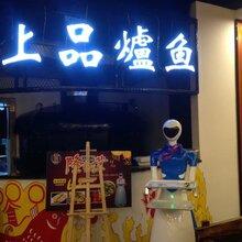 餐饮服务机器人送餐服务生