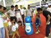 家政看护教育机器人
