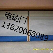 塘沽区卷帘门订做安装塘沽区卷帘门修理方法图片
