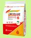 厂家供应肖酸钾型水溶肥含量:99%增甜着色