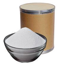 厂家直供α-萘乙酸86-87-3含量98%