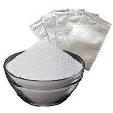 厂家直供三乙膦酸铝39148-24-8含量96%