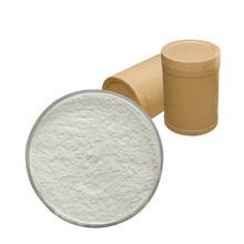 厂家直供2,4-D酸(2,4-二氯苯氧乙酸)94-75-7含量98%